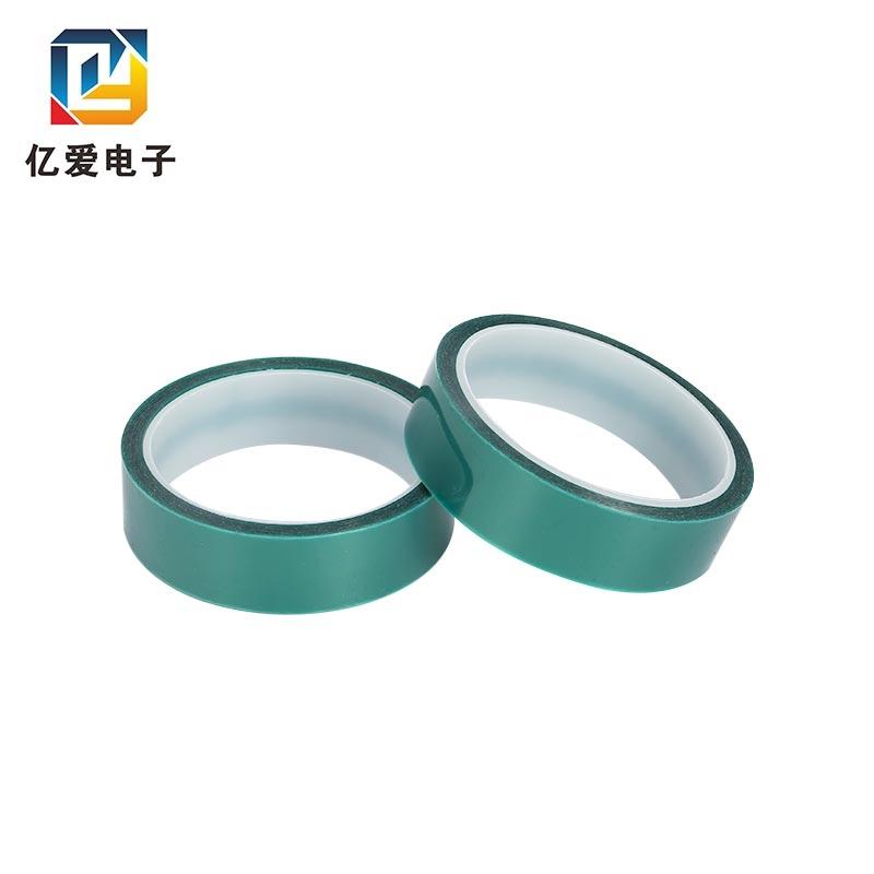 PET绿膜小件