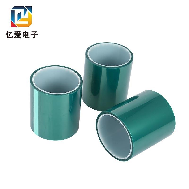 PET绿膜(铝基覆铜板绿膜)